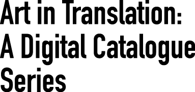 Art in Translation: A Digital Catalogue Series